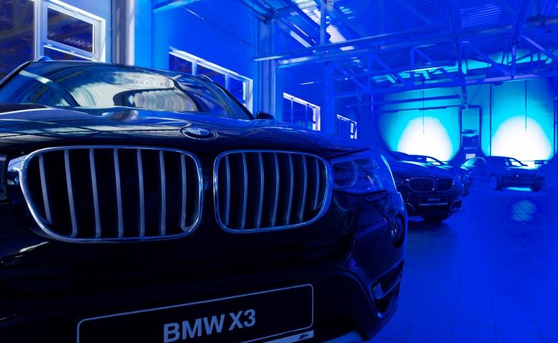 BMW Dealership