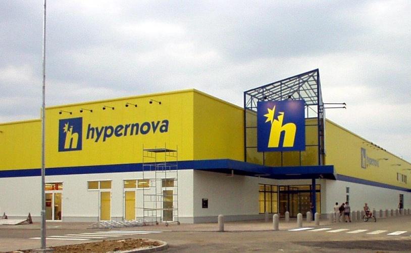 Prievidza, Slovak Republic