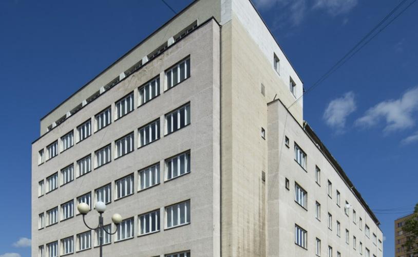 Euro Office House, Ružomberok, Slovak Republic